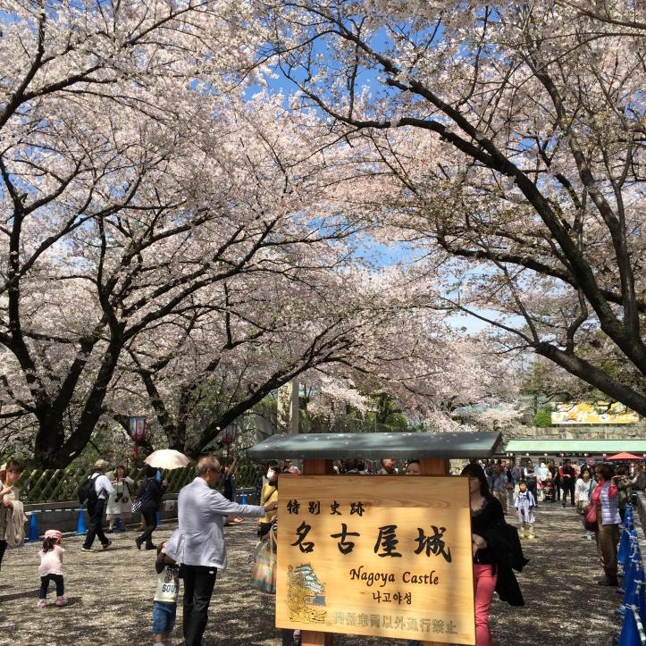 Entrance to Nagoya Castle